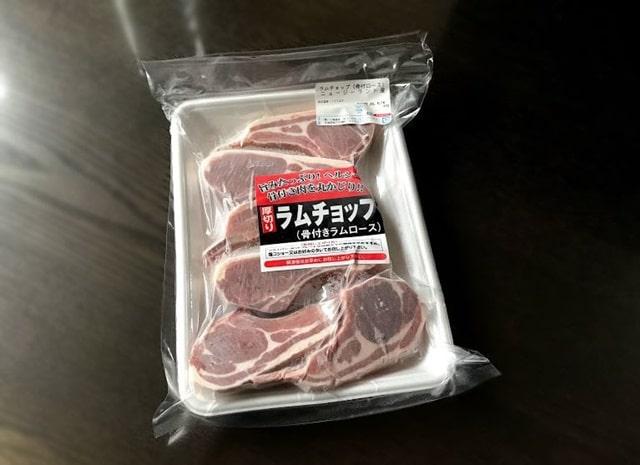 通販で買った『生ラムチョップ400g どさんこファクトリー北海道』の商品