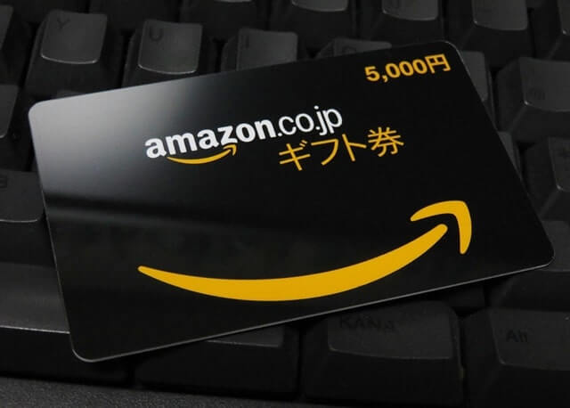 Amazonギフト券を使って他タイプのギフト券は買えません。