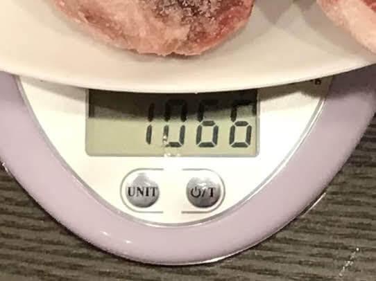 通販でお取り寄せした『訳ありラムチョップ1kg』を計量