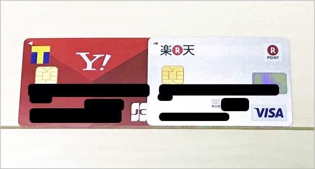 クレジットカードでしか買えないものも、Amazonギフト券なら買える。