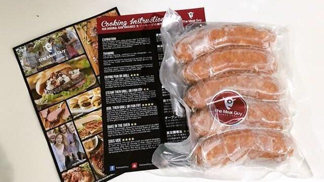 【おすすめ】ミートガイの美味しいソーセージ5選【肉汁はじける旨さ!】