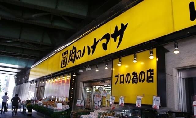 ラムチョップはどこで買える①:東京都市圏で買える店舗いちらん