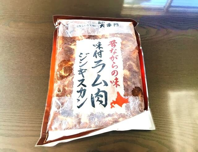 通販でお取り寄せした『最高級ラム 北海道ジンギスカン1kg』