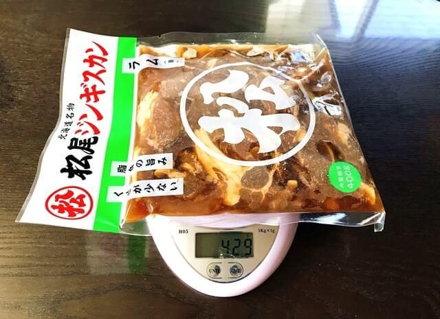 通販でお取り寄せした『松尾ジンギスカン たべくらべセットA』を計量