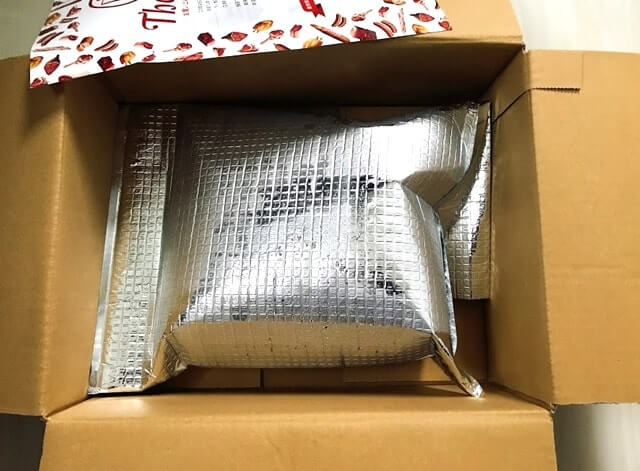 通販でお取り寄せした『極旨秘伝のタレ漬け牛ハラミ1kg』が届いた
