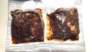 【実食レポ】コスパ抜群の牛ハラミ!肉の卸問屋アオノの『秘伝のタレ漬け牛ハラミ1kg』がお得です