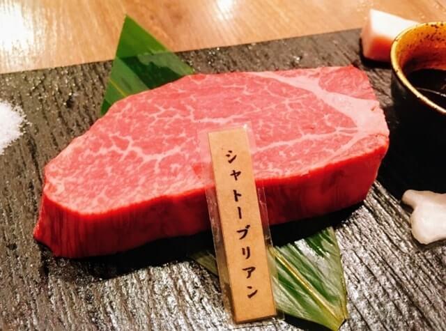 通販のおすすめ人気ステーキ肉【シャトーブリアン編】