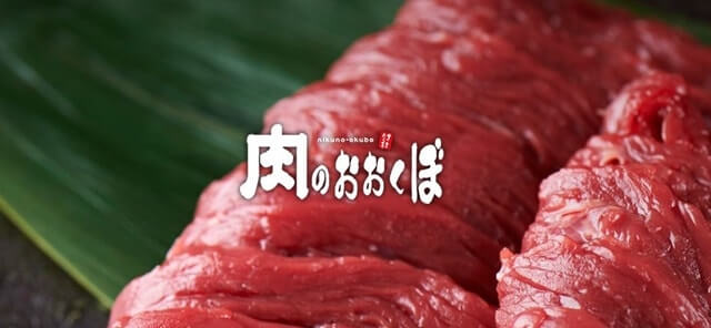 会津馬刺しショップ1:肉のおおくぼ