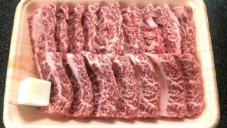 【おすすめ】通販でお取り寄せできる飛騨牛ランキングBEST5【ステーキなど!】