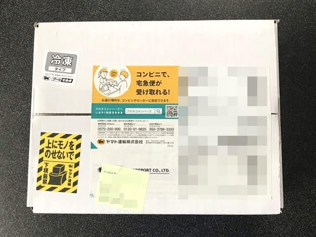 通販でお取り寄せした『松阪牛100% 黄金のハンバーグ6個入』