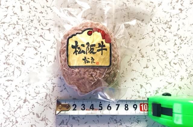 通販でお取り寄せした『松阪牛100% 黄金のハンバーグ6個入』をサイズ測定