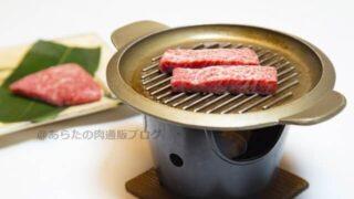 【激安】通販の安いし美味しい飛騨牛5選【1kgがたった3,850円!】
