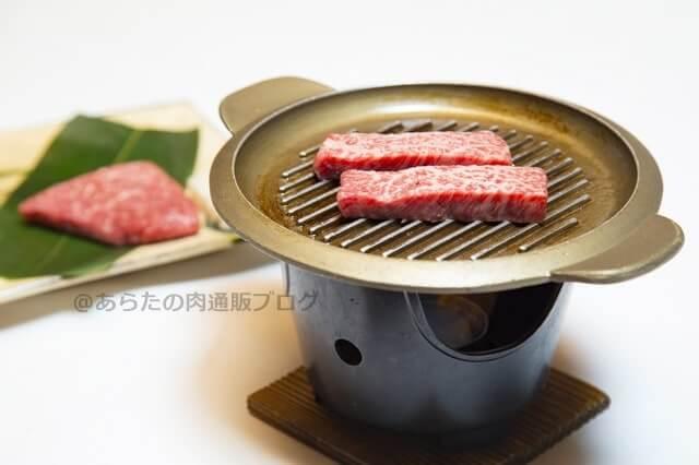 【激安】通販の安いし美味しい飛騨牛5選【1kgがたった3,880円!】
