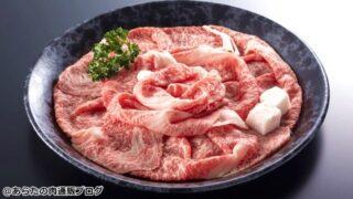 【おすすめ】通販でお取り寄せできる美味しい仙台牛5選【ステーキなど!】