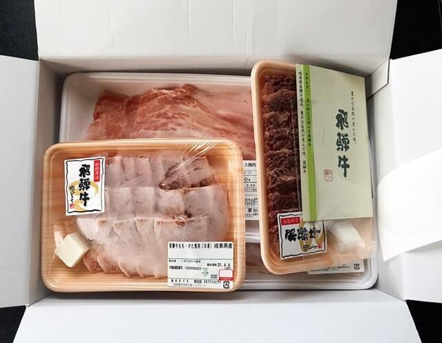 【実食レポ】肉のひぐちの『飛騨牛・国産豚肉バーベキューセット1kg』をお取り寄せしてみた