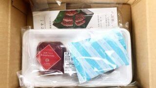 【実食レポ】肉のおおくぼの『会津馬刺し2種食べ比べセット』をお取り寄せしてみた