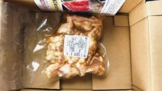 口コミ評判をガチ検証!通販『お肉のしゃぶまる』でホルモンを買ってみた【画像付レビュー】