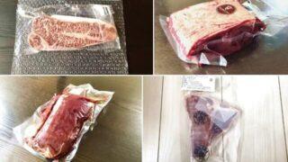 【2021最新】通販でお取り寄せできるステーキ肉まとめ【完全版】