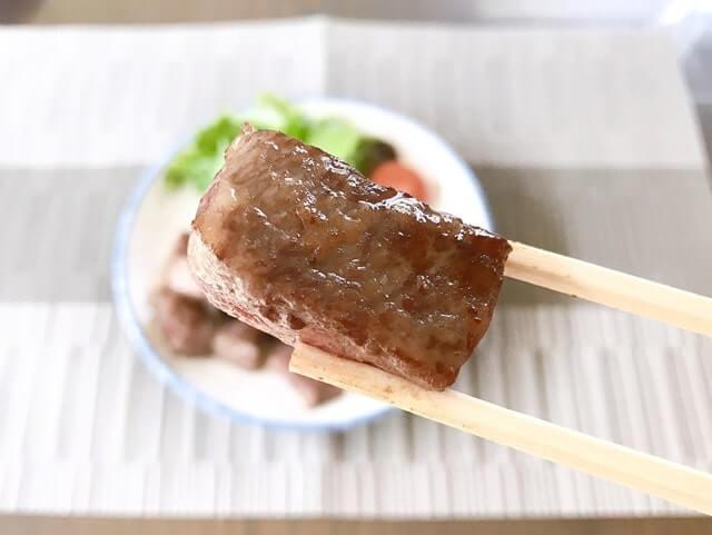 通販でお取り寄せした『米沢牛 特選サイコロステーキ』