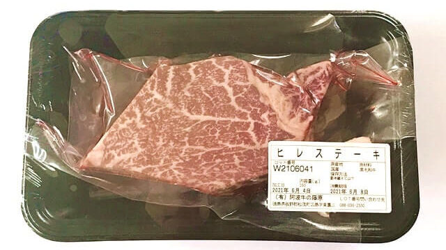 【実食レポ】最高クラスの味わい!阿波牛の藤原の『黒毛和牛シャトーブリアン160g』が激ウマすぎた
