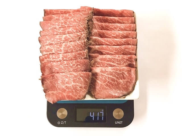 肉のいとうの『仙台牛ローストビーフ400g』を計量
