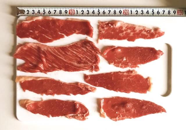 かどや牧場の『国産牛切り落とし1kg』のサイズを測定