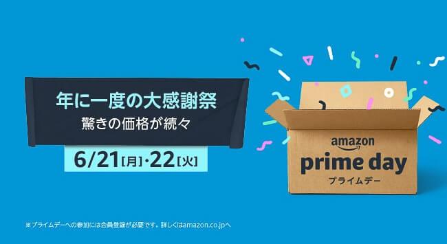【プライムデー】Amazonでセール中のミートガイのお肉10選【最大1,440円】