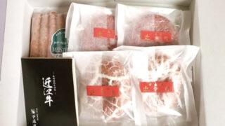 【実食レポ】近江牛をお得に堪能!千成亭の『近江牛かのこハンバーグ&かのこステーキセット』がコスパ抜群