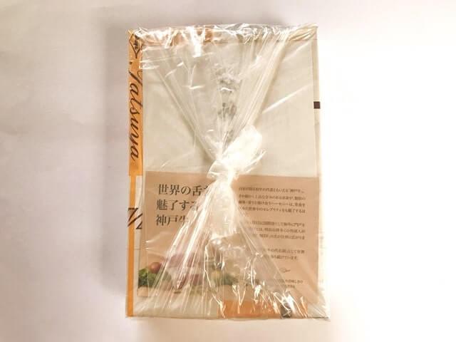 辰屋の『神戸牛すき焼き肉 肩・肩バラ500g』