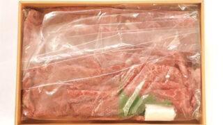 【実食レポ】1度食べたらクセになる!辰屋の『神戸牛すき焼き肉 肩・肩バラ500g』がマジでウマい