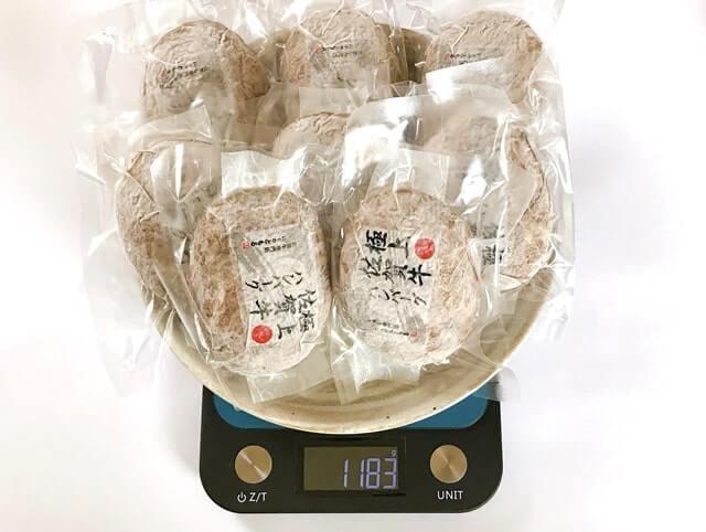 肉のともるの『佐賀牛 極上合挽きハンバーグ』を計量