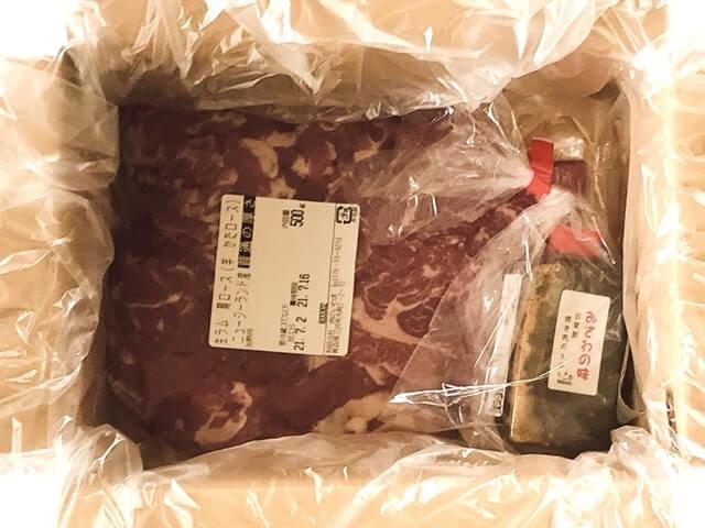 肉のいわまの『生ラム肉 肩ロースジンギスカン500g』