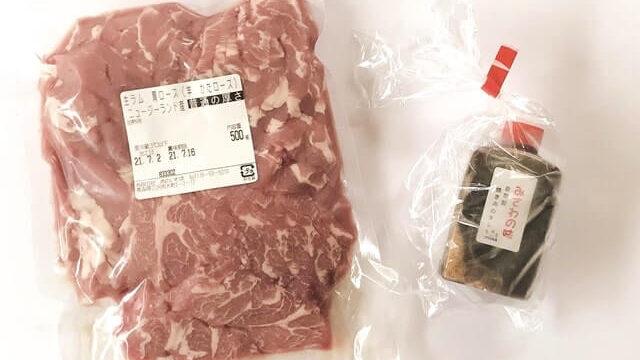 【実食レポ】鮮度バツグンで臭みなし!肉のいわまの『生ラム肉 肩ロースジンギスカン500g』がウマすぎる