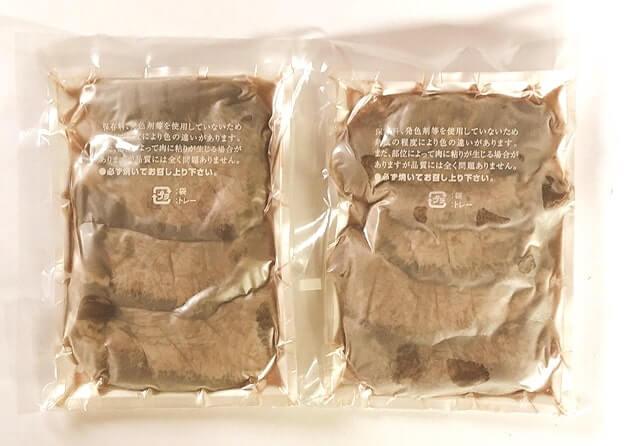 喜助でお取り寄せした『牛タン塩味110g×2箱』