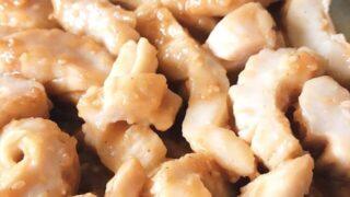 【おすすめ】通販でお取り寄せできる人気の上ミノ5選【コリコリ食感が最高!】