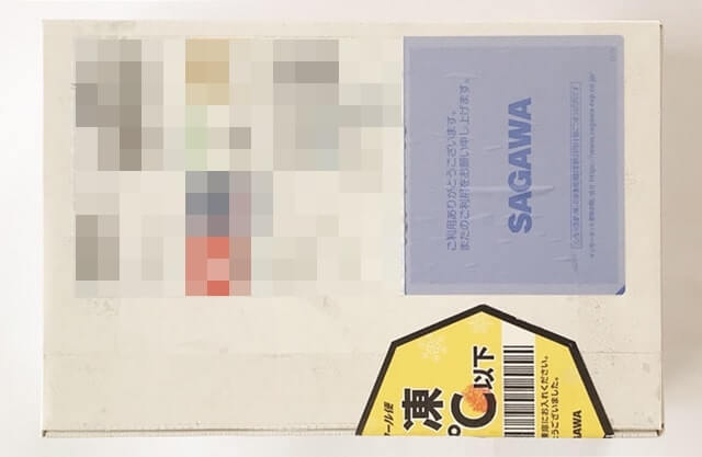 くいしんぼうグルメ便の『熊本肥育 鮮馬刺し生レバー200g』