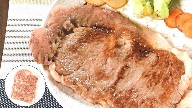 【激ウマ】通販でお取り寄せできる美味しい飛騨牛ステーキ5選