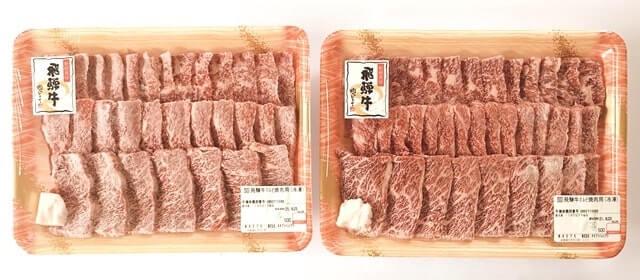 肉のひぐちの『飛騨牛カルビ焼肉用1kg』
