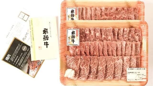 【実食レポ】とろける舌触りがクセになる!肉のひぐちの『飛騨牛カルビ焼肉用1kg』が絶品