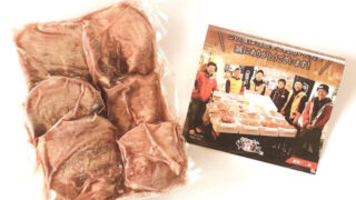 【実食レポ】歯ごたえ抜群!甲羅組の『プレミアム牛たんステーキ500g(塩味)』が肉厚でウマい
