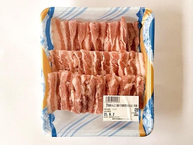 『和牛入り焼肉3種セット1kg』のけんこう豚カルビ300g