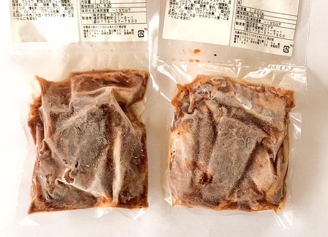 『和牛入り焼肉3種セット1kg』の醤油だれ漬けハラミ400g