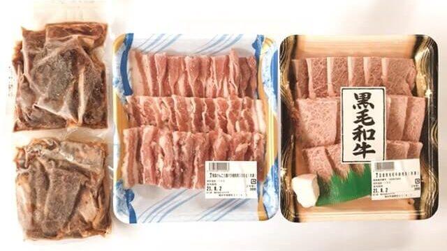 【実食レポ】コスパ最高!肉のカワグチの『和牛入り焼肉3種盛(1kg)』が濃厚でウマい