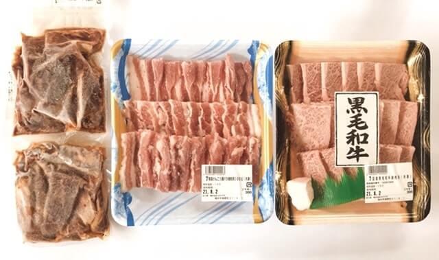 肉のカワグチの『和牛入り焼肉3種盛(1kg)』