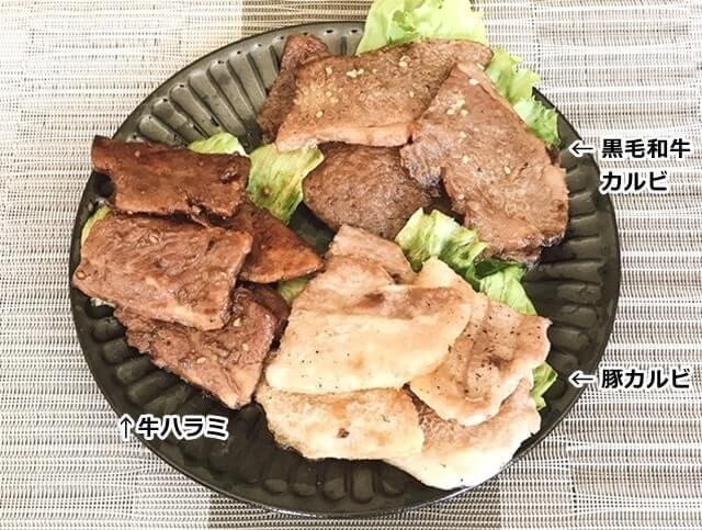 『和牛入り焼肉3種盛(1kg)』を盛り付け