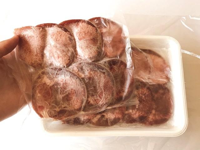 『焼肉用牛タンスライス500g』の小分けを確認