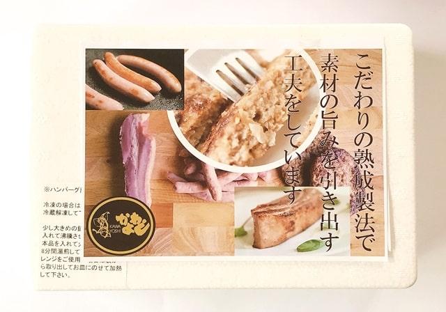 かわよしの『松阪牛かわよし特選ハンバーグ5個(デミグラスソース)』