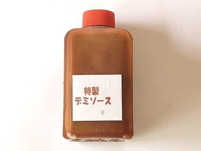 『松阪牛かわよし特選ハンバーグ5個(デミグラスソース)』付属のデミグラスソース